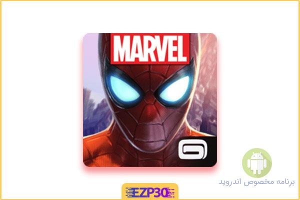 دانلود بازی spider man unlimited برای اندروید – مرد عنکبوتی نامحدود