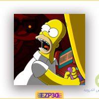دانلود بازی the simpsons برای اندروید – بازی سیمپسون ها + نسخه مود
