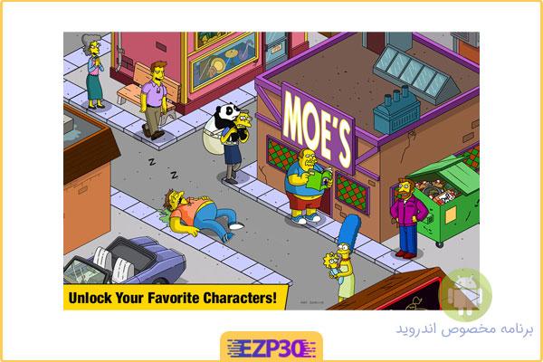 دانلود بازی سیمپسون ها برای اندروید