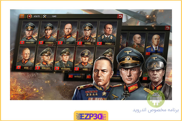 دانلود بازی world war 2 برای اندروید