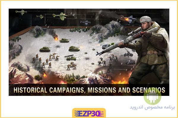 دانلود بازی جنگ جهانی دوم جبهه شرقی برای اندروید