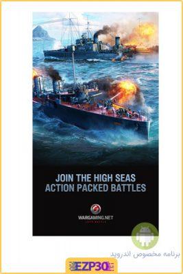 دانلود بازی warships blitz برای اندروید