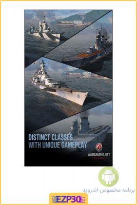 دانلود بازی world of warships blitz برای اندروید