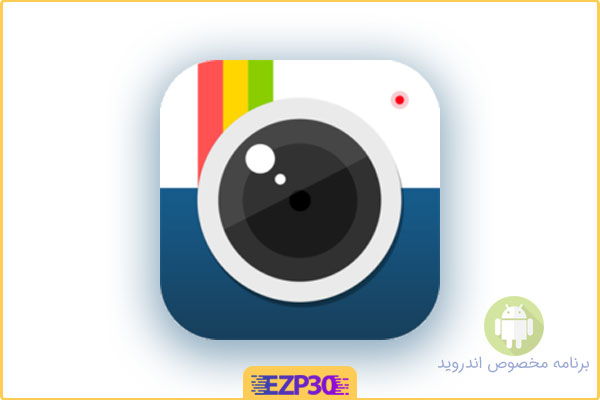 دانلود برنامه z camera برای اندروید – بهترین دوربین عکاسی برای اندروید