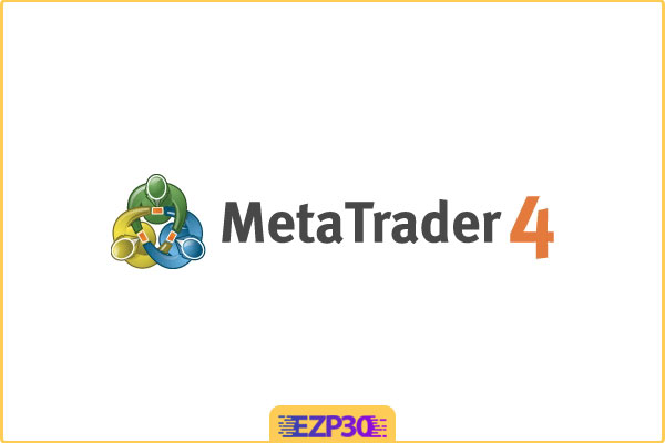 دانلود نرم افزار متاتریدر 4 برای ویندوز برنامه Metatrader 4 برای کامپیوتر