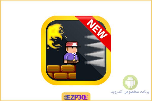 دانلود بازی trap adventure 2 – دانلود بازی تله ها 2 برای اندروید