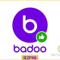 دانلود برنامه بادو با لینک مستقیم – دانلود Badoo برای اندروید – برنامه دوستیابی بادو