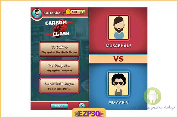 دانلود بازی carrom clash