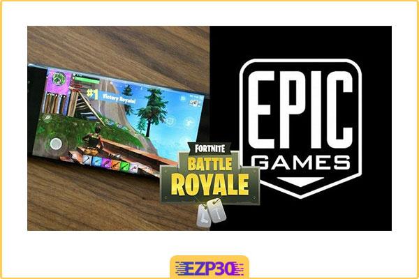 دانلود برنامه epic games launcher