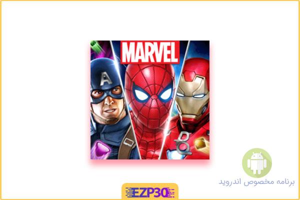 دانلود marvel puzzle quest – بازی پازل مارول برای اندروید – بازی های مارول