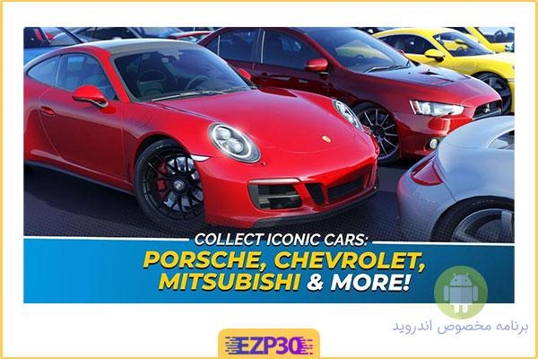 دانلود بازی car tycoon game