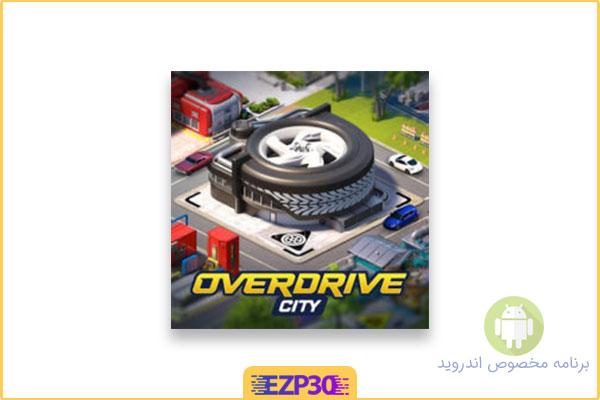 دانلود بازی car tycoon game – دانلود بازی شهر ماشین ها برای اندروید