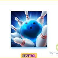 دانلود بازی بولینگ برای اندروید – pba bowling challenge