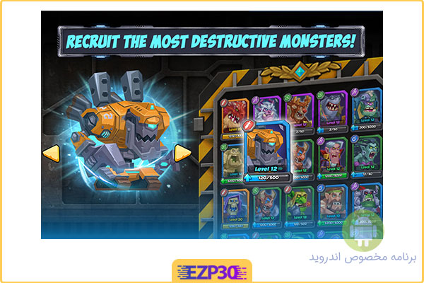 دانلود بازی tactical monsters rumble arena