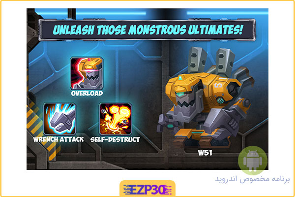 بازی tactical monsters rumble arena