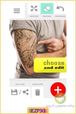 دانلود برنامه tattoo my photo