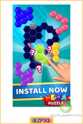 دانلود بازی block hexa puzzle