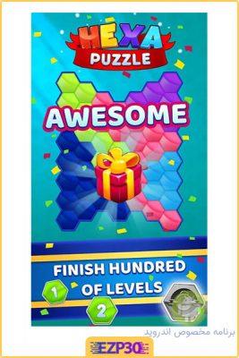 دانلود بازی block puzzle برای اندروید