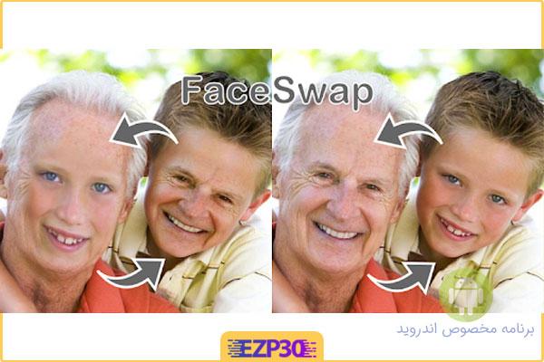 دانلود Duplicate Face Swap با لینک مستقیم و دوبله فارسی