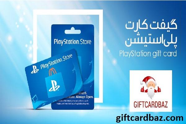 فروشگاه آنلاین گیفت کارت PS4 ، گیفت کارت اپل و گیفت کارت استیم
