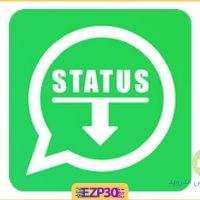 دانلود برنامه دانلود وضعیت واتساپ – برنامه ذخیره WhatsApp Status