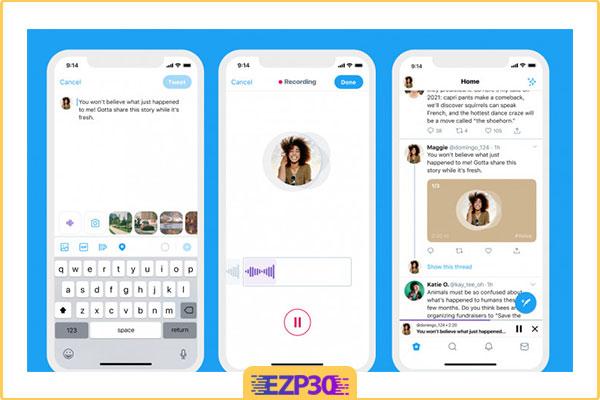 دانلود برنامه توییتر Twitter App برای اندروید و ایفون