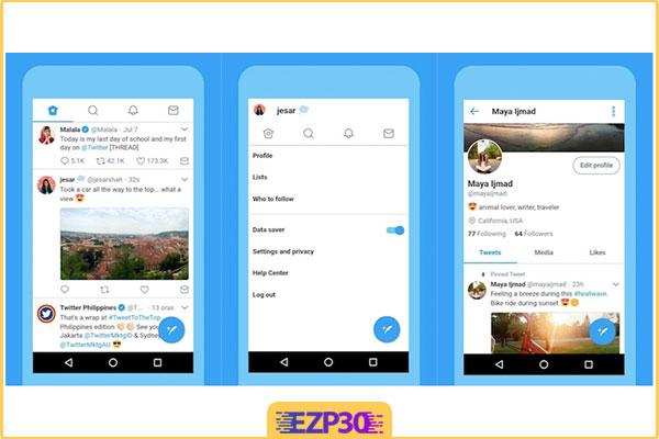 دانلود اپلیکیشن توییتر Twitter App برای اندروید و ایفون