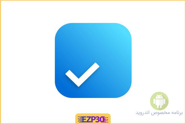 دانلود برنامه یاداوری کار ها برای اندروید – دانلود اپلیکیشن Any.do Full اندروید