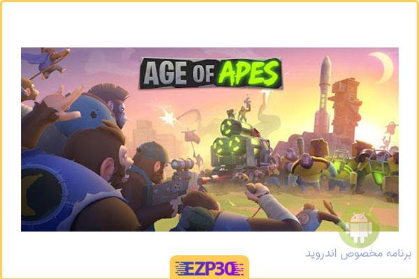 دانلود بازی Age of Apes اندروید