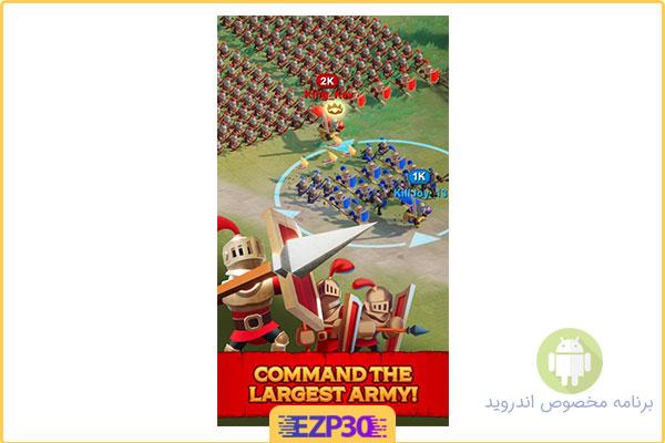 دانلود بازی نبرد باستانی