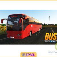 دانلود بازی شبیه ساز رانندگی اتوبوس اندروید – بازی Bus Simulator