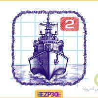 دانلود بازی 2 Sea Battle اندروید – بازی جنگ با ناو در دریا 2 اندروید
