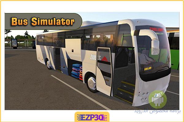 دانلود بازی شبیه ساز رانندگی اتوبوس اندروید