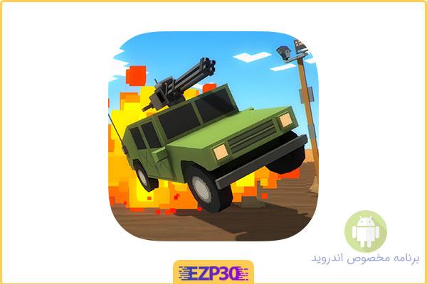 دانلود بازی نبرد تانک ها با ماشین ها Tanks VS Cars Battle اندروید