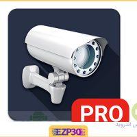 دانلود برنامه مدیریت دوربین های مداربسته اندروید tinyCam Monitor