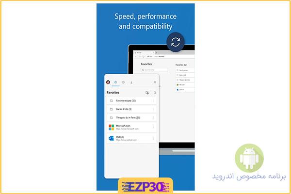 دانلود مرورگر Microsoft Edge Preview اندروید