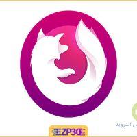 دانلود مرورگر امن و ضد تبلیغ فایرفاکس فوکوس اندروید – اپلیکیشن Firefox Focus