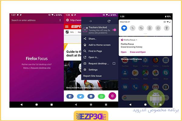 دانلود اپلیکیشن Firefox Focus