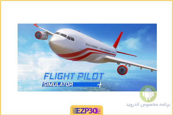 دانلود بازی شبیه ساز پرواز اندروید – بازی Flight Pilot Simulator 3D