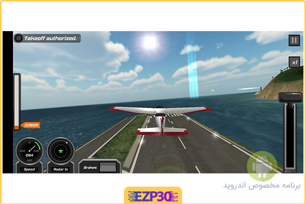 دانلود بازی Flight Pilot Simulator 3D