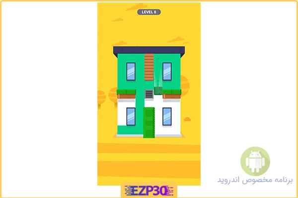 بازی House Paint