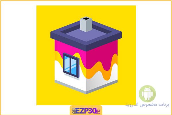 دانلود بازی رنگ امیزی خانه اندروید – بازی House Paint