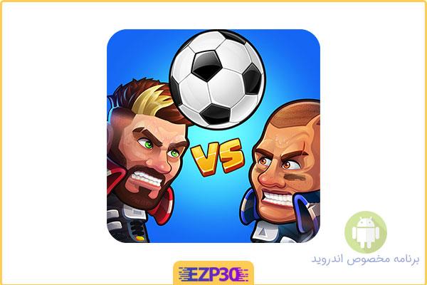 دانلود بازی 2 Head Ball اندروید – دانلود بازی فوتبال کله ای 2