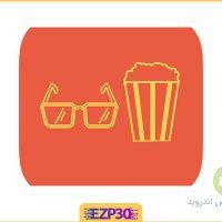 دانلود برنامه دانلود فیلم و سریال مووی باکس – اپلیکیشن MovieBox