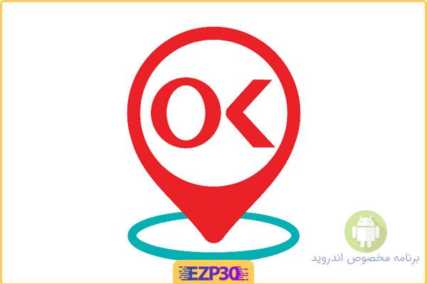 دانلود برنامه اکالا Okala – دانلود اپلیکیشن اکالا افق کوروش Okala