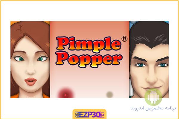 دانلود بازی ترکاندن جوش Pimple Popper Lite برای اندروید رایگان