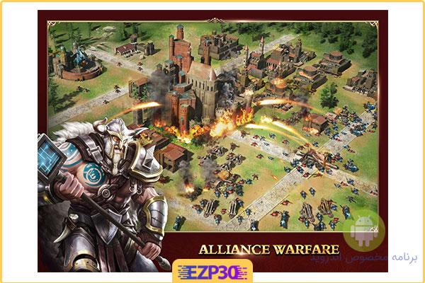 دانلود بازی ظهور امپراطوری