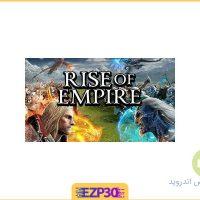 دانلود بازی Rise of Empire اندروید – دانلود بازی ظهور امپراطوری