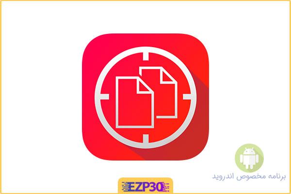 دانلود برنامه دوربین مترجم اندروید – دانلود اپلیکیشن Scan & Translate اندروید