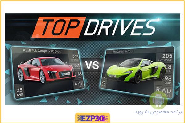 دانلود بازی مسابقات ماشین سواری اندروید – بازی Top Drives